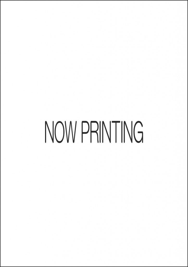 now_printing